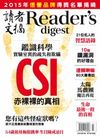 Chinese - Reader's Digest