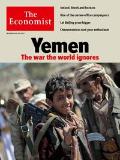 Economist Dec 2 2017